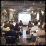 PR勉強会:アジアマーケットで日本発のプロダクト・サービスがPR活動するときのポイントとは?
