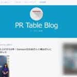 BtoB広報の立ち上げから6年!Sansan日比谷さんと磯山さんにインタビューしました