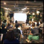 第6回 BtoB/IT広報勉強会【ベンチャーのためのリアルなブランド戦略】