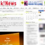 GG JAPANイベント『日本とUSのコミュニティマネージャに聞くコミュニティの力』レポート