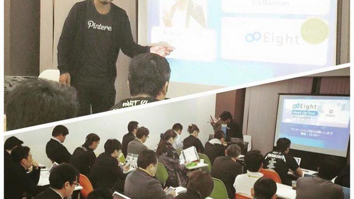 Eight MeetUp Tour in 福岡
