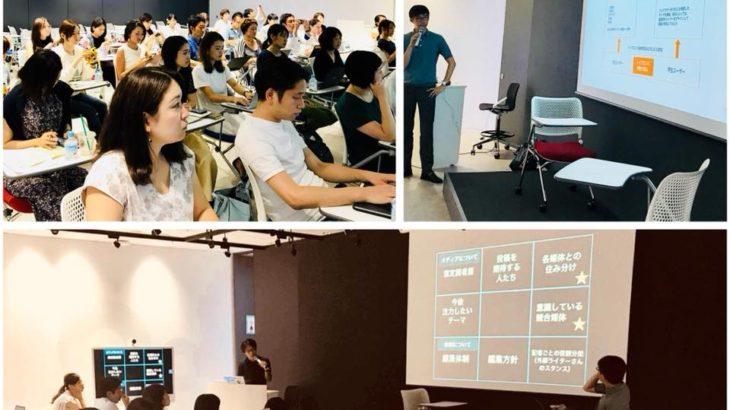 第31回 BtoB/IT広報勉強会「日経BPの新媒体『日経ビジネスRaise』解説」