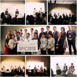 テクノロジーと企業経営の未来を考えるカンファレンス「SPIC2018」