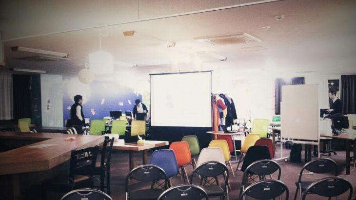 ベンチャーのための広報PR道場@Samurai Startup Island