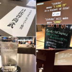 「いいちこらぼ 3rd glass」Supported by iichiko~サンフランシスコ発!知的バー空間で美味しいカクテルと楽しむ大人のためのアイデアソン