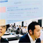 働き方改革ロードショー Windows 10 移行促進セミナー 名古屋会場で登壇