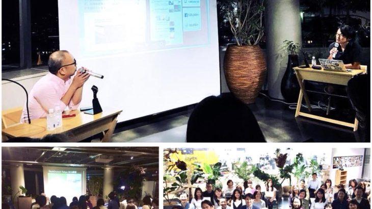 第34回 BtoB/IT広報勉強会 「TechCrunch Japanの新体制/媒体解説」