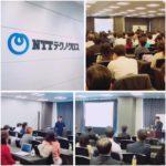 NTTテクノクロス 社内セミナーで登壇