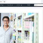 早大・入山章栄准教授 オープンイノベーターにおくる「多動のススメ」<前編>