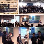 Tsukuba Startup Day in Tokyo ~「世界のあしたが見えるまち」のスタートアップ~