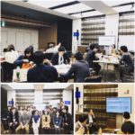#LOCAL Meetup 第2回:逗子市 財政難と老舗店の跡地利用を考える