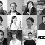 ADDress戦略発表会記念トークセッション