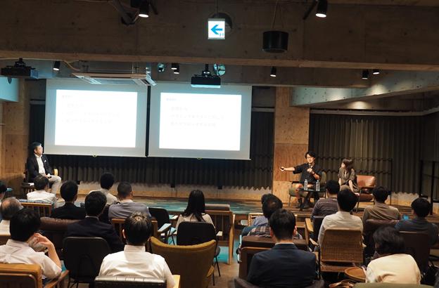 9/18(水)青山社中主催「いま、担当者が知っておくべき パブリックセクターに求められるスキルとは」で登壇