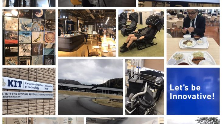 金沢工業大学(KIT)野々市キャンパス&白山キャンパス見学