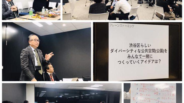 渋谷をつなげる30人 2019(第4期) オープンセッション Session5(最終回)