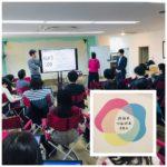 渋谷をつなげる30人(2019/第4期) Day7