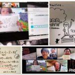 「タニモク」オンライン開催トライアル
